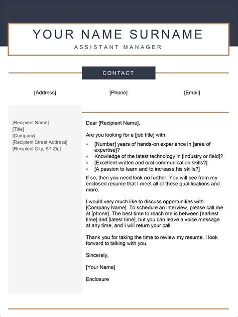 application letter format doc