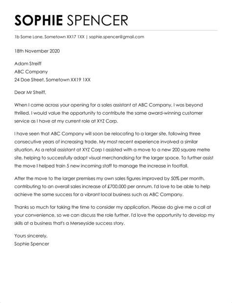 cover letter sample server food server cover letter for resume best sample resume - Server Cover Letter Sample
