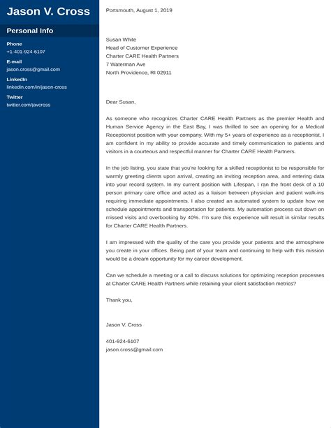 grant application cover letter