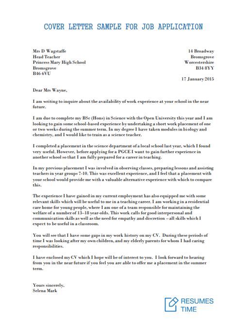 Cover Letter To Creative Agency Heres An Example Of A Great Cover Letter Ask A Manager
