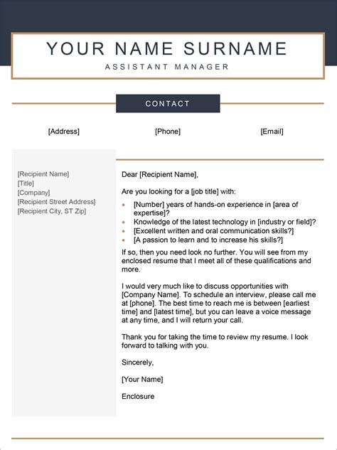 College Essays And Term Papers Freeacademic Free Academic Cover
