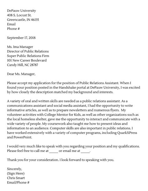 Cover Letter Wiki   Resume Templates