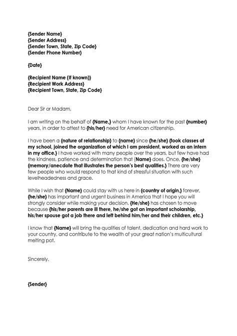 covering letter sample for dependent visa dependent visa spouse sample letters forum trust7 - Covering Letter For Spouse Visa