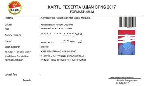 Cpns 2017 Kemenkes Cara Mencetak Kartu Pendaftaran Cpns Di Sscn Bkn 2017