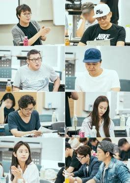 Cpns 2017 Sipir Drama Korea Wise Prison Life Episode 16 Subtitle Indonesia