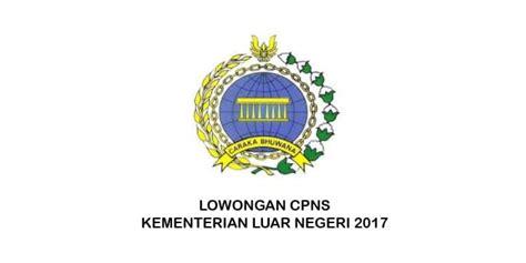 Cpns 2017 Aceh Tamiang Kementerian Dalam Negeri Republik Indonesia
