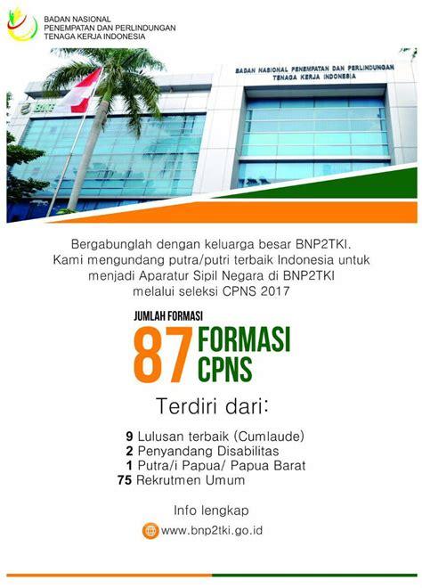 Cpns 2017 Untuk Semua Jurusan Peluang Cpns 2017 Terbuka Untuk Semua Jurusan