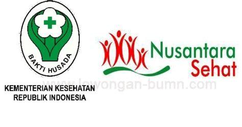 Cpns 2017 Dinas Pendidikan Penerimaan Pegawai Non Pns Dinas Kesehatan Kabupaten