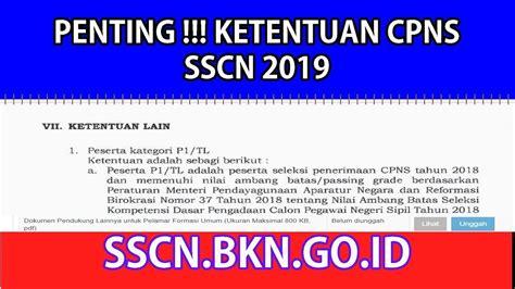 Cpns 2017 Bengkulu Penting 5 Ketentuan Ini Wajib Diingat Peserta Tes Cpns