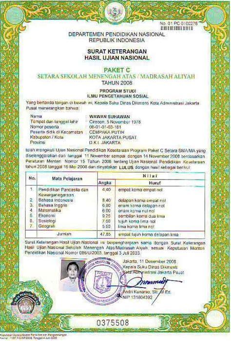 Cpns 2017 Tamatan Sma Penyetaraan Ijazah Perguruan Tinggi Luar Negeri Update 25