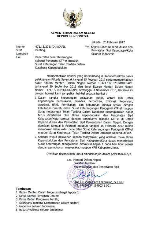 Cpns 2017 Jogja Surat Edaran Mendiknas Tentang Status Hukum Ijazah Paket