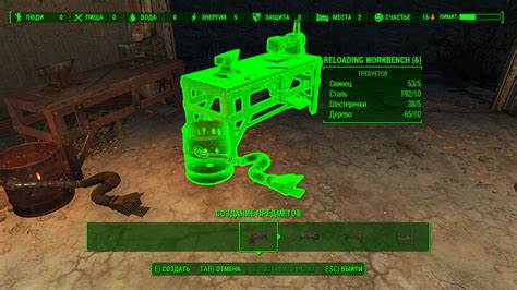 Ammunition Craftable Ammunition Ps4 Fallout 4.