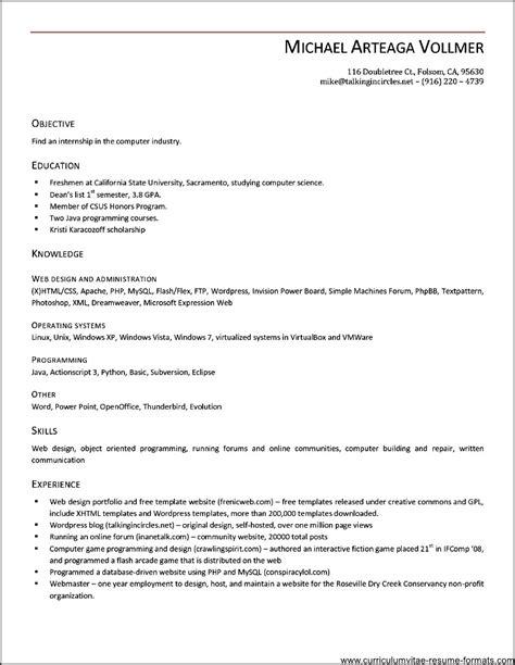 create my resume online free resume wizard free online resume wizard - Free Online Resume Wizard