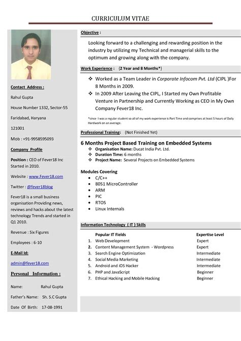 create new resume free 412 free resume templates downloadable hloom