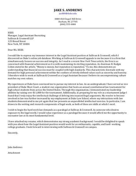 commodity broker resume none of homework mlk essay topics sample