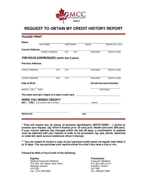 Credit Application Form Use Credit Report Request Form Equifax