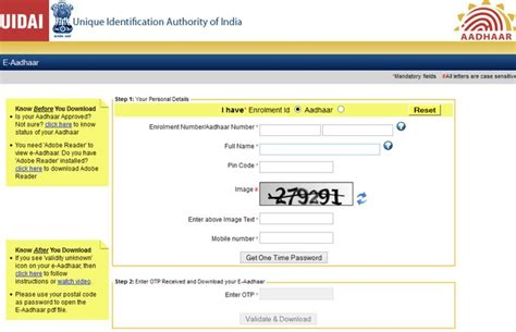 Credit Card Verification Free Download Aadhar Card Enrollment Process How To Download Online