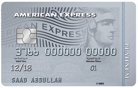 Credit Card With No Limit American Express American Express Cards Do Have Spending Limits Money