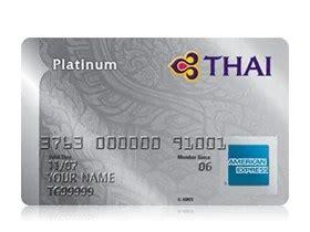 Credit Card Kbank Platinum American Express Thailand Paying Your Bill