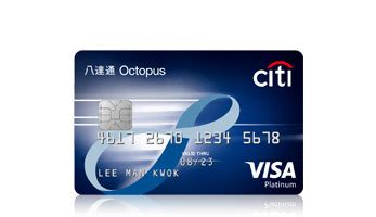 Credit Card Issuer Hong Kong Citi Octopus Credit Card Citibank Hong Kong