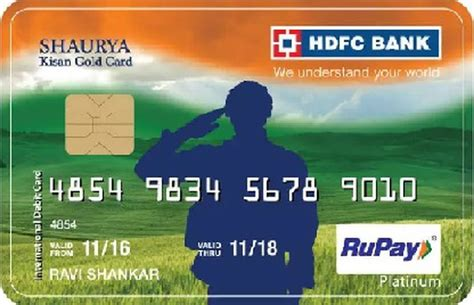 Credit Card Interest Rate Of Hdfc Hdfc Bank Loan On Credit Card Steps To Apply In Netbanking