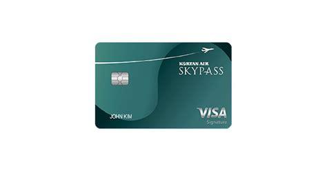 Credit Card Miles Skypass Visa Signature Credit Card Earn Bonus Miles With