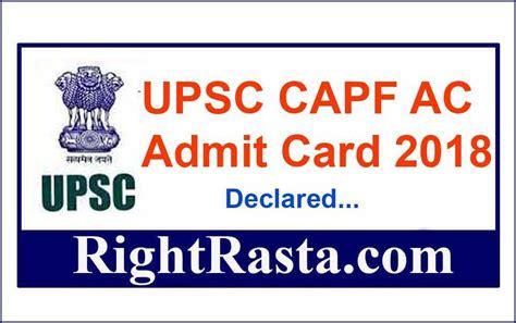 Credit Card Apply Online Kvb Upsc Recruitment 2018 Apply Online 594 Engineering Job