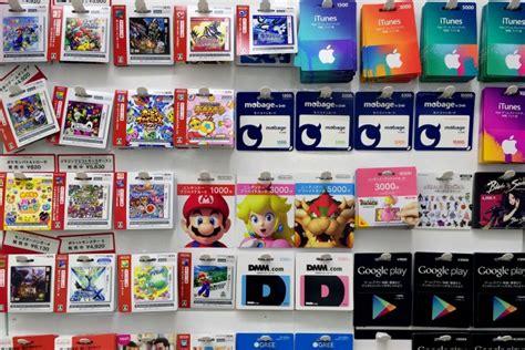 Credit Card Yahoo Japan Auction Webuy Shop Japan Ship Worldwide From Japan
