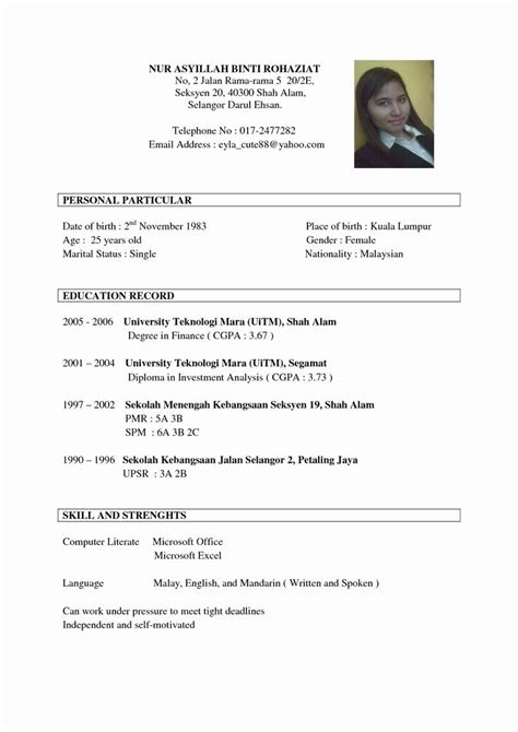 current cv format 2015 pdf find whats new in cv format 2015 2016 here resume 2015 - Targeted Resume Template