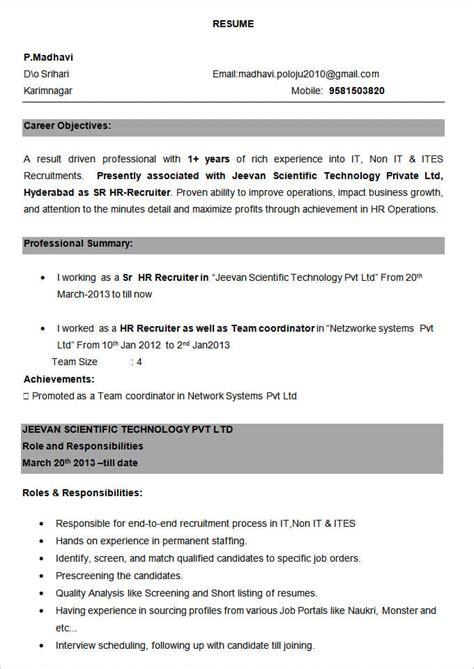 curriculum vitae samples bpo resume cover letter addressee