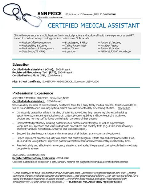 Curriculum Vitae Template Physician Assistant Physician Assistant Resume And Curriculum Vitae The