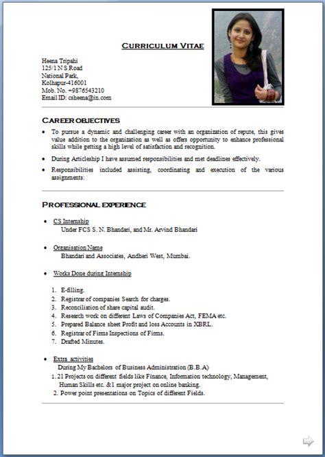 Curriculum Vitae Sample Sales Manager Sample Bio Data Resumecurriculum Vitae Cv Management