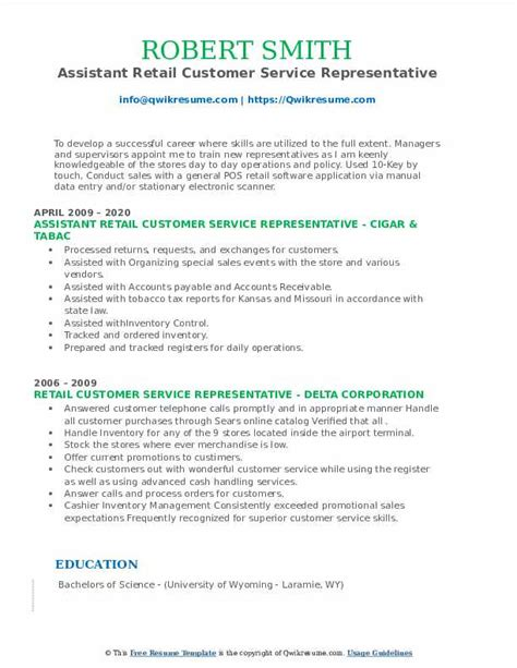 resume skills retail customer service and retail resume samples the balance