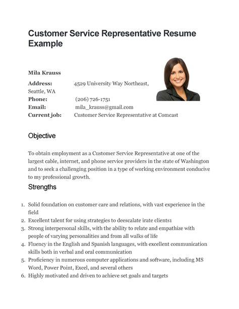 free resume templates customer service customer service resume templates free customer service - Free Customer Service Resume Template