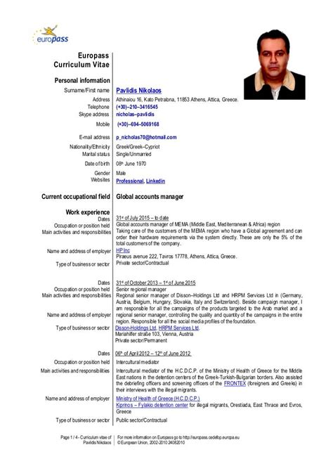 Cv english template europass jobs in us department of justice cv english template europass european cv vs us resume cv differences curriculum yelopaper Images