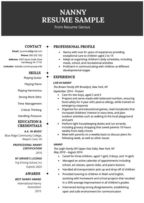 cv english nanny nanny cv template sample dayjob - Nanny Cv