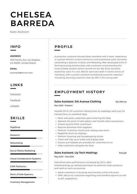 Cv Example For Retail Job Resume Keywords Job Opportunities