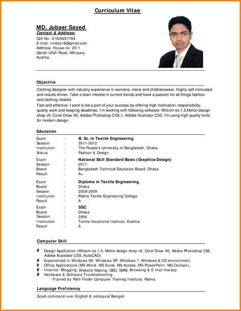 Cv Format Job Interview Cv Format