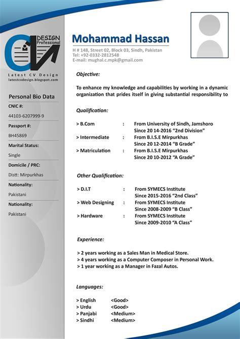 Cv Format Graduate School Latest Cv Format Cv Format