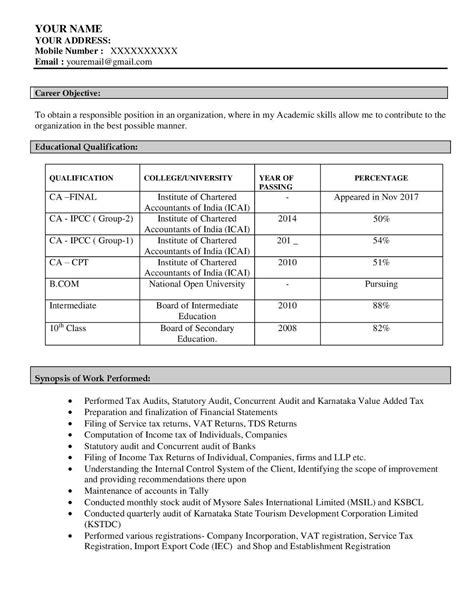 resume format for articleship resume format for bba students