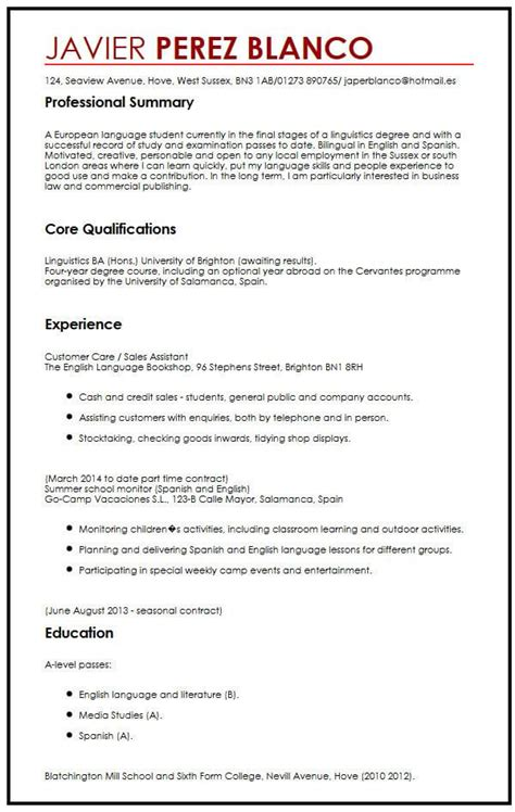 sample international resume resume for abroad format how to write - International Resume Template