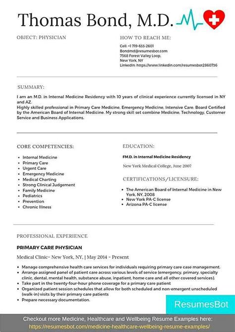 cv templates medical doctors doctor resume templates 15 free samples examples