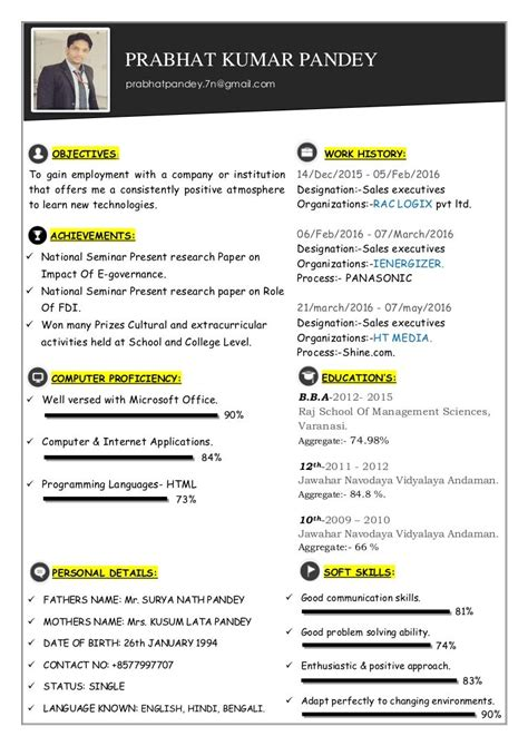Cv Visual Format Sample Cv For Freshers Sample Cv Format Careerride