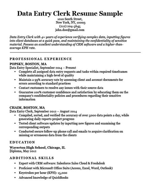 data entry resumes data entry clerk resume sample resume companion
