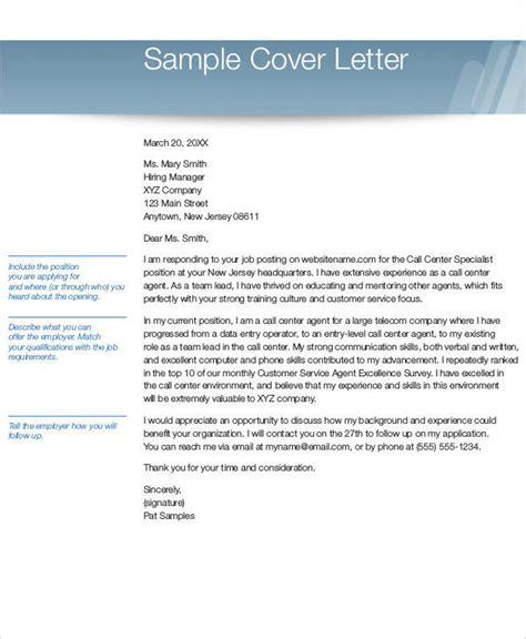 example cover letter data entry job application data entry job cover letter perfect samples examples - Sample Resume For Data Entry