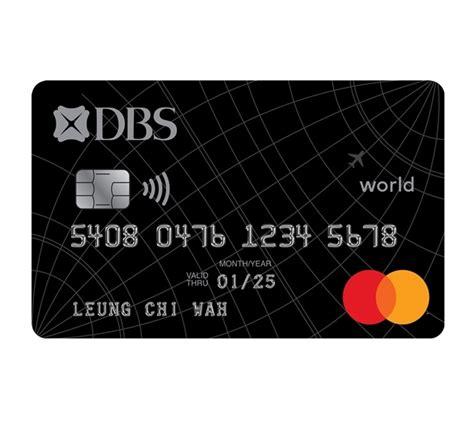 Dbs Credit Card Hk Hotline Dbs Black World Mastercardr Mileage Credit Card Dbs