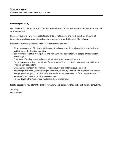 deloitte consultant resume sample deloitte cover letter full time consultant - Deloitte Cover Letter