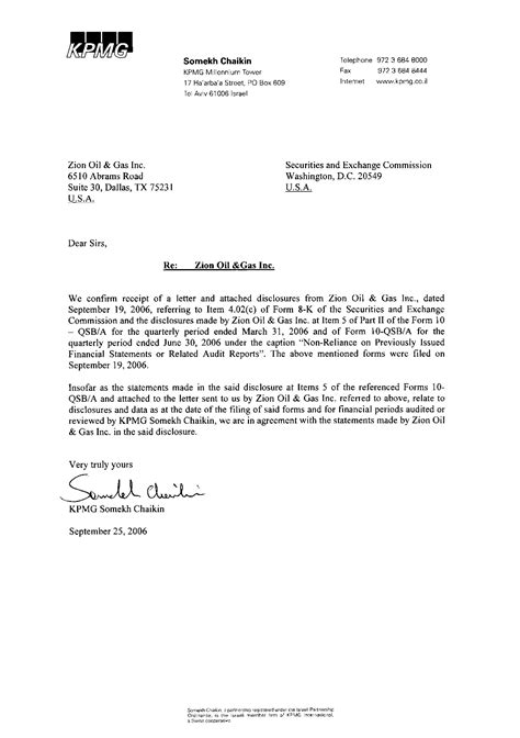 sample internship - Deloitte Cover Letter