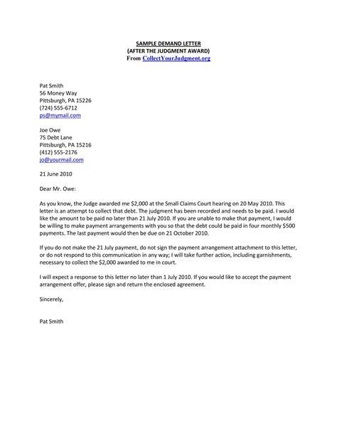 demand letter car accident claim sample demand letter car accident alllaw