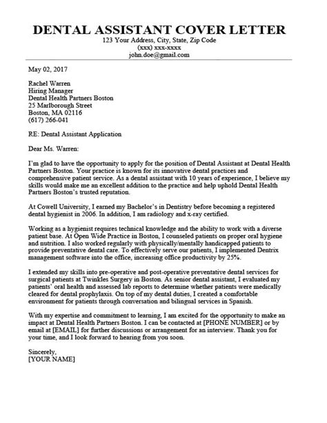 cover letter examples for dental assistant dental assistant resume example resume and cover letter cover letter examples dental assistant